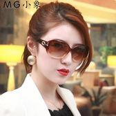 太陽眼鏡 圓臉時尚復古防紫外線太陽眼鏡