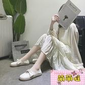 小白鞋女孕婦春秋夏季薄款外穿一腳蹬防滑軟底大碼腳浮腫百搭單鞋【萌萌噠】