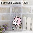 卡娜赫拉空壓氣墊軟殼 [蹭P助] Samsung Galaxy A40s (6.4吋)【正版授權】