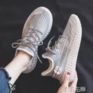 平底鞋夏季透氣運動單鞋女跑步老爹學生平底韓版百搭休閒潮交換禮物