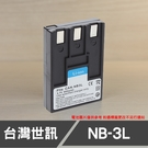 CANON NB3L NB-3L 台灣世訊 日製電芯 副廠鋰電池 IXUS i  IXUS110 (一年保固)