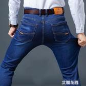 秋季款男士彈力牛仔褲男休閒直筒簡約大碼男褲子潮流寬鬆長褲男裝『艾麗花園』