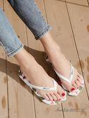 人字拖女防滑夾腳拖鞋外穿時尚海邊沙灘鞋度假網紅涼拖鞋洗澡夏季 後街五號