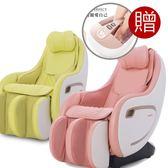 【結帳立享↘送泡腳機】⦿ 超贈點五倍送⦿ tokuyo Mini玩美按摩椅小沙發 TC-292(馬卡龍色)