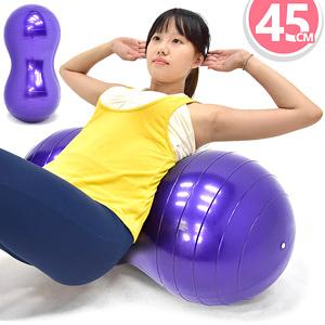 45CM雙弧面花生球.抗力球瑜珈球.韻律球彈力球.健身球彼拉提斯球.防爆復健球體操球大球操膠囊球