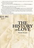 (二手書)愛的歷史