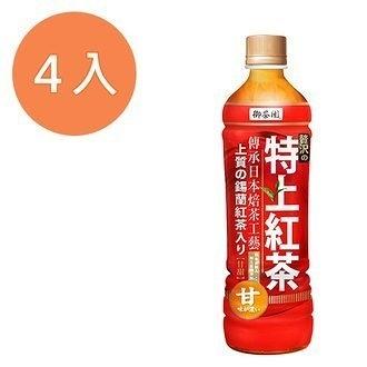 御茶園 特上紅茶 甘甜 550ml (4入)/組【康鄰超市】
