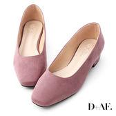 D+AF 好感春氛.素面絨料方頭低跟鞋*紫