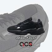 adidas 休閒鞋 Falcon W 黑 全黑 麂皮鞋面 復古 老爺鞋 運動鞋 女鞋【ACS】 G26880