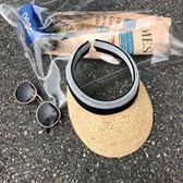 遮陽帽 無頂遮陽帽子太陽帽出游拉菲草鴨舌帽沙灘帽空頂帽女神帽 巴黎春天