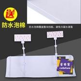 空調擋風板 D 立式空調擋風板導風防直吹擋板通用櫃式空調出風口遮風板擋風罩T