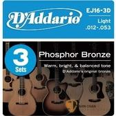 D'addario EJ16-3D 磷青銅 一組3套 民謠吉他弦 (12-53)【DAddario/進口弦/EJ-16】