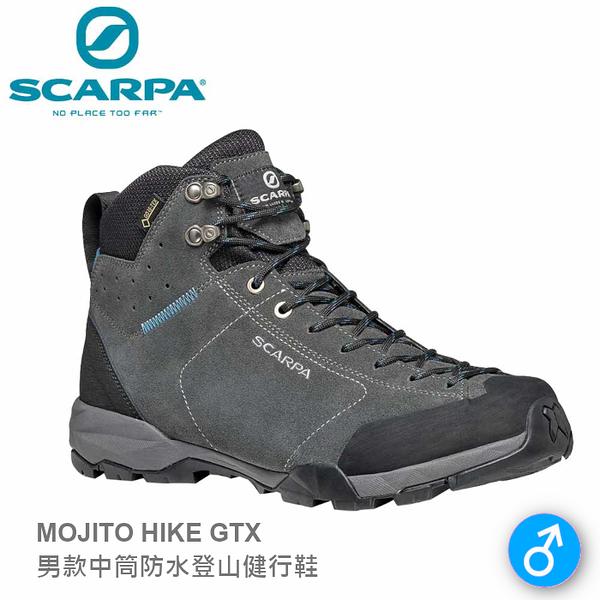 【速捷戶外】義大利 SCARPA MOJITO HIKE GTX 63311200 男中筒GTX防水登山鞋 鯊魚灰/湖水藍