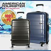 《熊熊先生》新秀麗Samsonite美國旅行者輕量AT9行李箱 29吋旅行箱 TSA海關鎖拉桿箱 送好禮