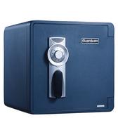 保險櫃家用小型防火防水防盜保險箱可入牆保險櫃加厚重老式機械密碼 DF雙11狂歡