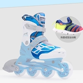 輪滑鞋兒童全套裝溜冰鞋初學者專業可調節男滑輪旱冰滑冰女童 阿卡娜