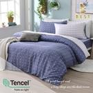 【BEST寢飾】天絲床包兩用被四件式 特大6x7尺 一粒落塵-藍 100%頂級天絲 萊賽爾 附正天絲吊牌