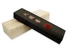 《享亮商城》M-0306 大國香超漆煙墨條  我愛中華