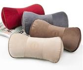 汽車頭枕護頸枕車用竹炭骨頭枕脖子靠枕頭四季通用一對裝·享家