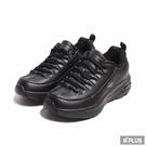SKECHERS 女 慢跑鞋 ARCH FIT SR-TRICKELL II 耐油 專利鞋墊 防滑 緩震-108053WBLK