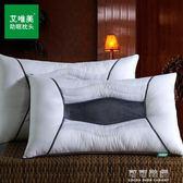 決明子枕頭枕芯護頸薰衣草酒店枕學生成人單雙人枕 可可鞋櫃
