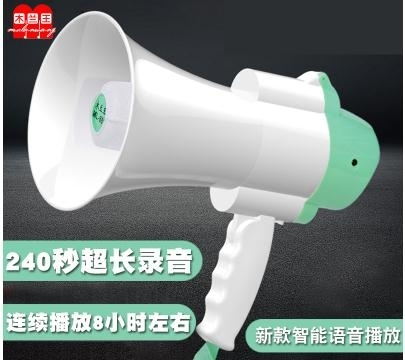 喊話喇叭擺攤叫賣喇叭戶外擴音揚聲喊話器手持大聲公可充電錄音小地推宣傳 萬客居