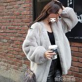 2018秋冬款皮草外套仿水貂貂皮大衣女大碼中長款毛毛外套寬鬆開衫 依凡卡時尚