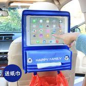 ipad觸屏版汽車座椅收納袋車用椅背置物袋懸掛式汽車後掛袋置物袋 露露日記