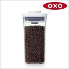 《不囉唆》OXO POP小正方按壓保鮮盒0.5L【A431097】