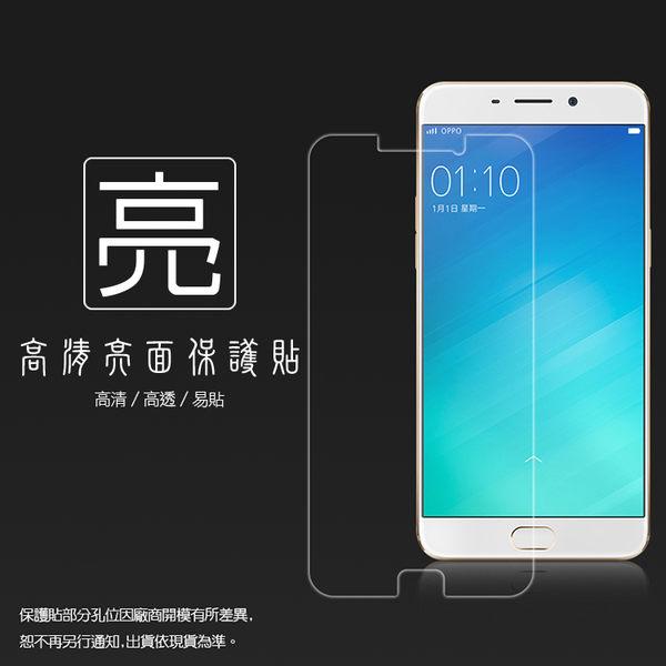 ◆亮面螢幕保護貼 OPPO R9 X9009 保護貼 軟性 高清 亮貼 亮面貼 保護膜 手機膜