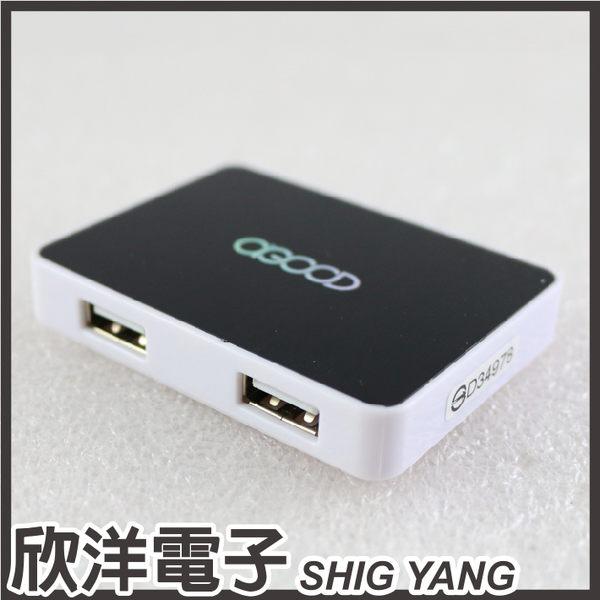 A-GOOD USB2.0方形鏡面超高速4PORT HUB集線器 (F-FF104)