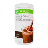 賀寶芙奶昔普卡巧克力-賀寶芙Herbalife體重管理營養系列 新配方