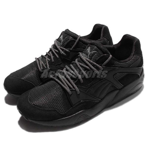 【六折特賣】Puma 休閒慢跑鞋 Blaze 黑 全黑 麂皮 復古款 休閒鞋 男鞋 女鞋【PUMP306】 36251001
