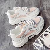 老爹女鞋子2019新款棉鞋小白運動鞋女加絨跑步鞋INS百搭潮鞋秋冬  (pink Q時尚女裝)
