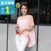 《FA0872》細針織透膚條紋前短後長圓領短袖上衣.3色 OrangeBear