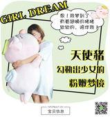 可愛天使豬公仔娃娃小豬豬玩偶大號抱枕毛絨玩具趴趴豬禮物女生日  玫瑰女孩