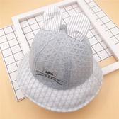 (超夯大放價)嬰兒帽嬰兒帽子春夏季1-2-3歲網格漁夫帽男女寶寶太陽帽薄款防曬遮陽帽