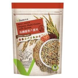 【米森】有機藜麥八寶米 (900G) 12包  無糯米配方
