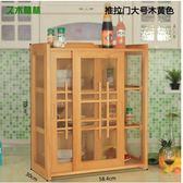 實木小碗櫃廚房掛墻餐邊櫃現代簡約碗櫥櫃家用茶水櫃簡易組裝菜櫃WY三角衣櫥