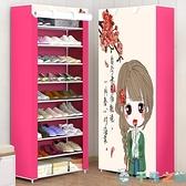 鞋架簡易鞋柜家用門口多層防塵經濟型寢室鞋架子收納【千尋之旅】