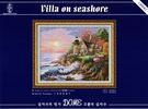 130047 Villa on seashore  十字繡材料包.手工藝材料.DIY.刺繡