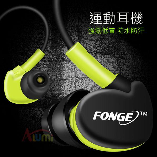 【刷卡】楓歌 FONGE 【S500 耳掛式耳機 運動耳機 防水 低噪音 】重低音 立體聲