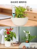 實惠8個裝 滴水器滲水器自動澆花器懶人家用盆栽澆花神器【淘夢屋】