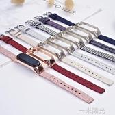 適用小米手環4/3腕帶nfc通用帆布尼龍錶帶運動2三代四代金屬 雙十一全館免運
