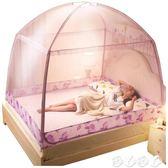 蚊帳 蒙古包蚊帳 三開門1.5米1.8m床雙人家用加密加厚1.2新款網紅 【全館9折】