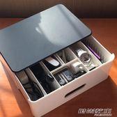 數據線收納盒數碼包蘋果手機殼耳機u盤硬盤充電器電影線桌面整理     時尚教主