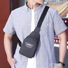 新款胸包男士包包單肩斜挎包男韓版潮學生帆布休閒胸前迷你小背包 3C優購