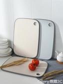 切菜板小麥秸稈菜板砧板家用切菜板抗菌防霉塑料案板切水果墊板占板粘板LX榮耀 新品