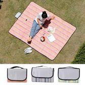野餐墊戶外便攜超輕野炊地墊外出墊子防潮可折疊防水草坪沙灘墊 時尚潮流