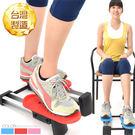 台灣製!彈力趣味滑步機.太空漫步機有氧划步機美腿機迴力踏步機辦公室運動健身器材推薦哪裡買